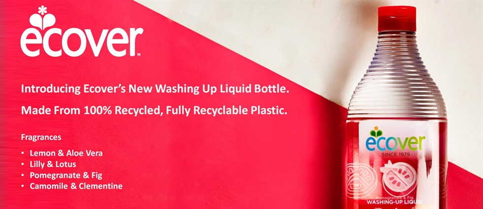 Ecover Washing Up Liquid Recycled Bottle